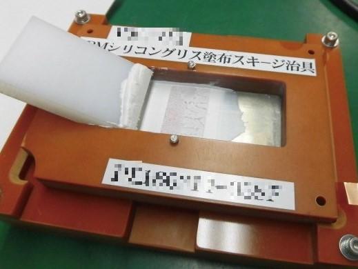 塗布治具を活用した放熱グリスの均一化提案