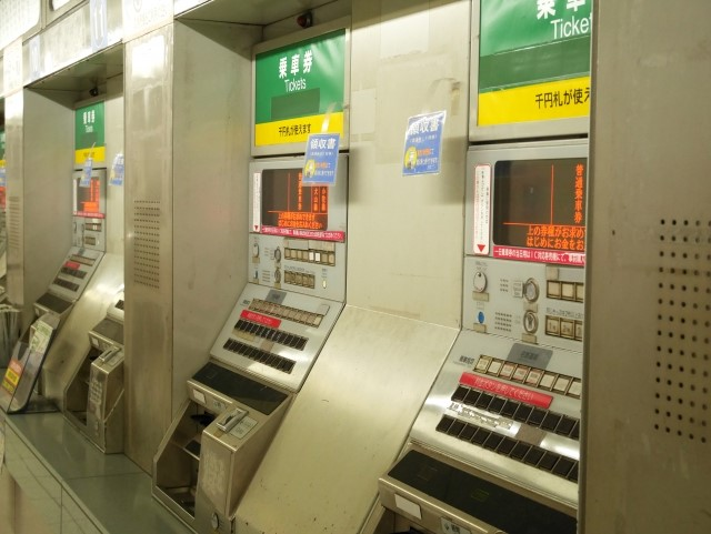 精密機器メーカー向け、鉄道券売機用制御基板実装